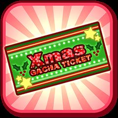 チケット_クリスマス