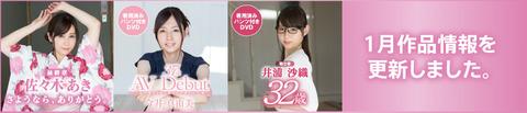 bn_01_hiroduma_838x180