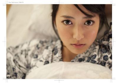 tachibana_hutonol_60-61