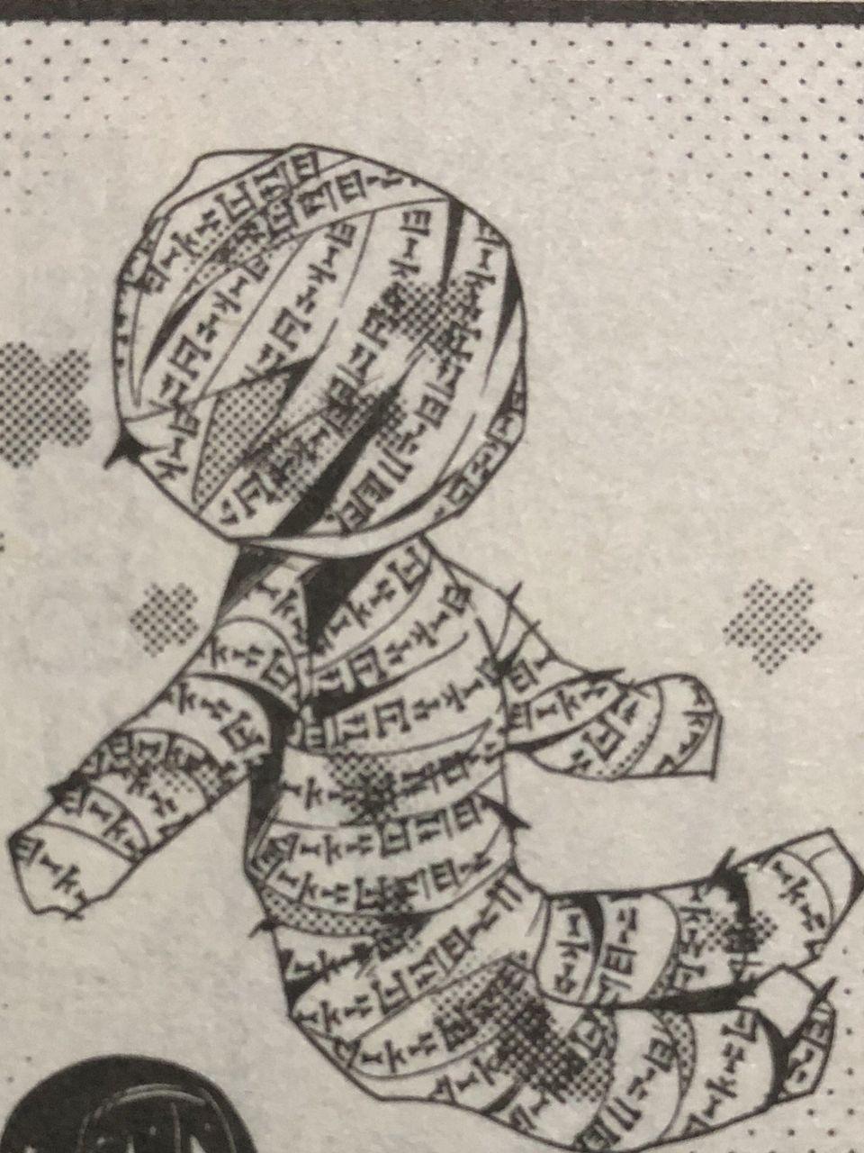 まちカドまぞく』考察/Carat2018年11月号  炭酸欠乏症