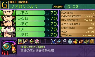 SQ4GCARDP1