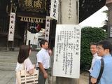 博多の祇園祭