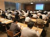 9知財セミナー5