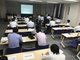 9知財セミナー3