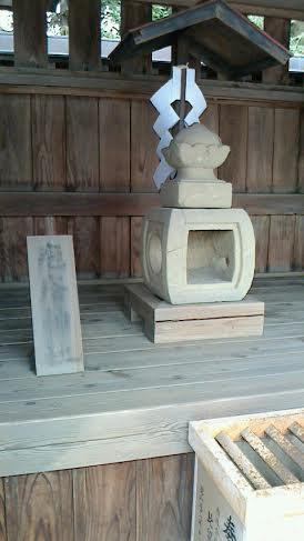 疱瘡神社を参拝しました!(立川諏訪神社境内、摂社・末社)