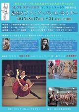 2015(Summer seminar)_0001