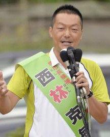 竹山修身 VS 西林克敏 [2013年堺...