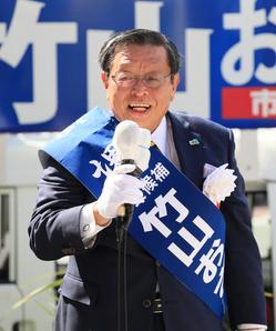 竹山修身 VS 永藤英機 [2017年堺...