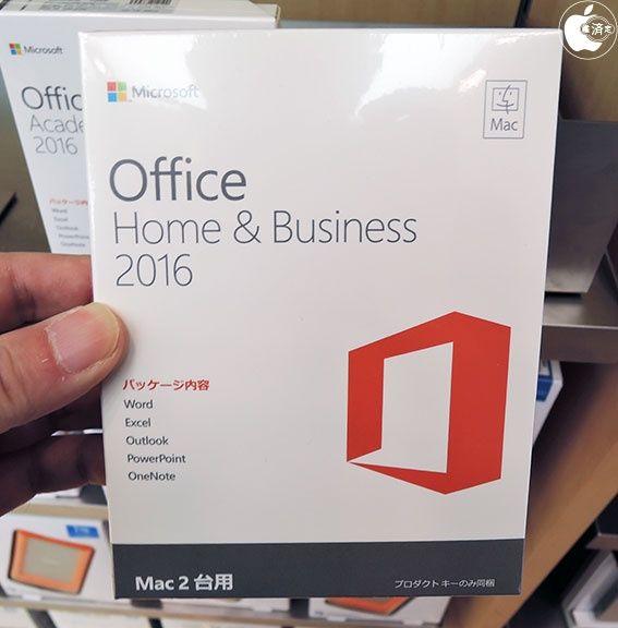 Office 2016はパッケージ版が廃止で、POSAとダウンロード提供に