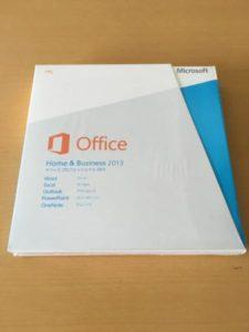 office 2013のダウンロード
