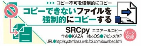CsFileCopy