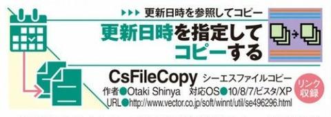ファイルのコピーと同時にパスもコピーできます