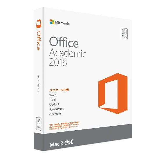 Microsoft Office Mac Academic 2016