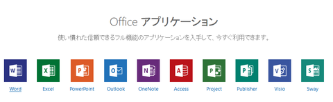 office-2016-word