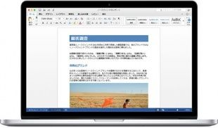 Office 2016 Academic 学割 学生 Mac
