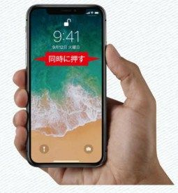 Apple Payの呼び出し