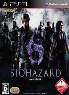 [PS3] Biohazard 6 [バイオハザード6]