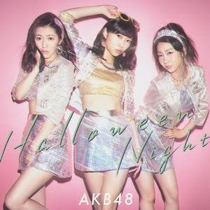 [DVDISO] AKB48 - ハロウィン・ナイ (All Type)