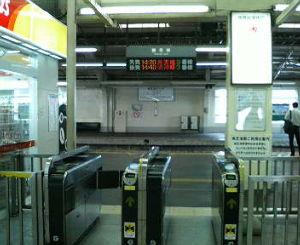 鶴見線 002