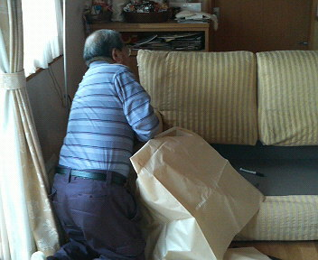 椅子型紙2