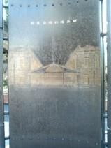 初代横浜駅2