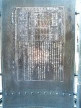 初代横浜駅3