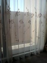 熊沢邸ピンク裾刺繍
