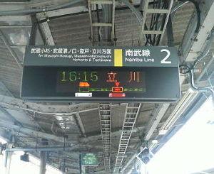 鶴見線 020