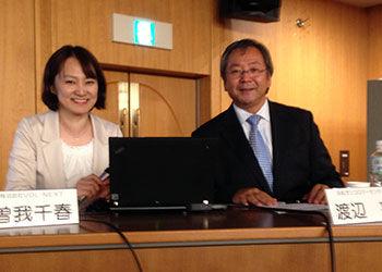 第20回 浜松市民講座