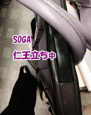 shinkansen-GW2
