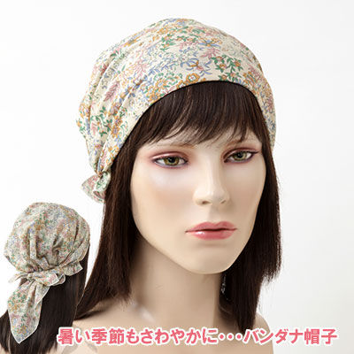 バンダナ帽子とネット式つけ毛3
