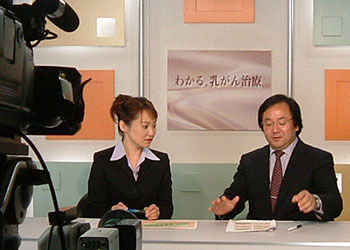 ●TV-わかる乳がん治療