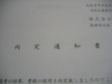 05c1255a.JPG