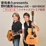 ONOFF_TOUR2018-_2
