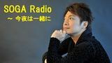 SOGA_Radio_photo