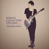 SOGA_Songcollection_Jacket_S