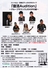 audition2_S