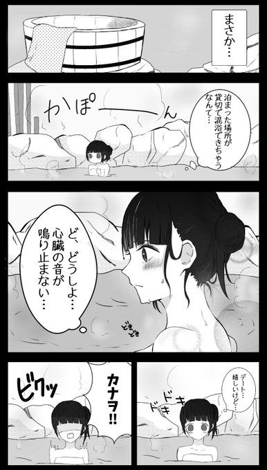 053bc0aa - 【鬼滅の刃】栗花落カナヲ(つゆり かなを)のエロ画像:二次