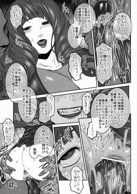 05a466b9 - 【二次】「バクマン」亜豆 美雪のエロ画像