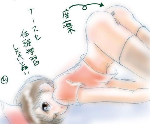 hentai_nurse52