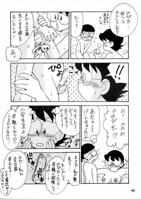hentai_cartoon55