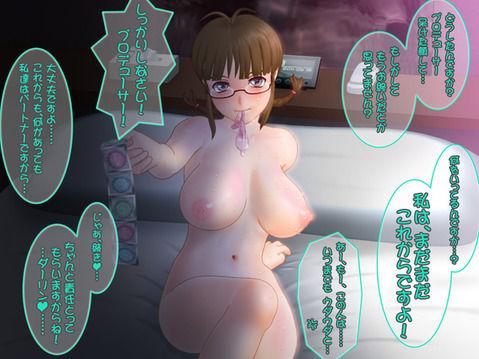 akizuki_ritsuko22