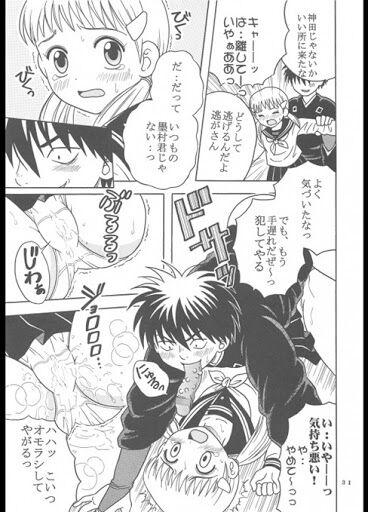 hentai_kekkaishi35