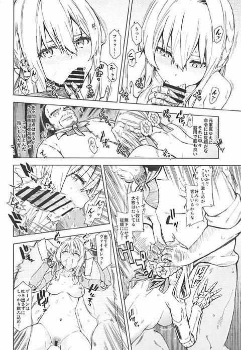 hentai_violet_evergarden5
