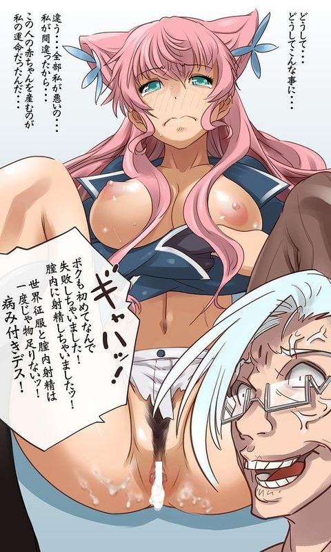 hentai_maria_cadenzavna39