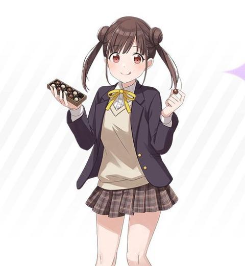 2754901b s - 【二次】園田智代子のエロ画像:<アイドルマスター シャイニーカラーズ>