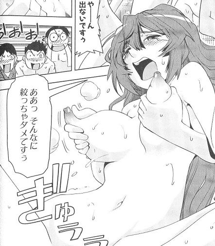 天然格闘少女ちひろちゃん11