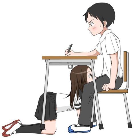 hentai_takagi_san_bitch29