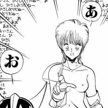 hentai_wingman_aoi31