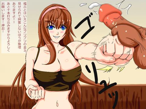 458eed4d s - 【玉責め・二次】キンタマが大好きな女の子のエロ画像がヤバいww